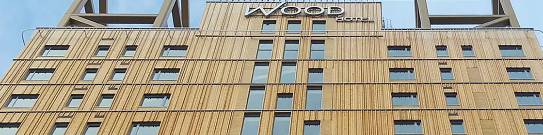 Banner photo_wooden facade_2 1120x280